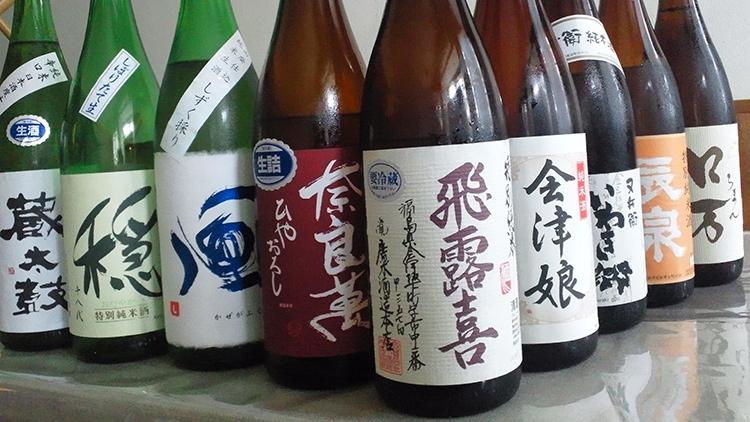 【日本酒利き酒】自慢の福島地酒で会津名産桜肉と「アツアツ焼き立てステーキ」が◎プラン